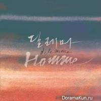 Homme – Dilemma
