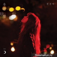 Kwon Jinah – One Strange Night