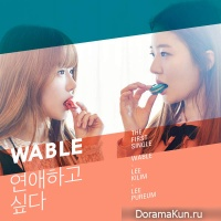 WABLE – I Want to Fall in Love