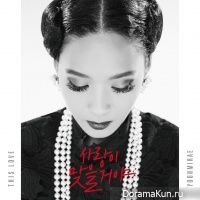 Yoon Mi Rae – This Love