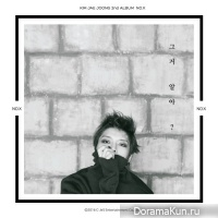 Kim Jae Joong – You Know What