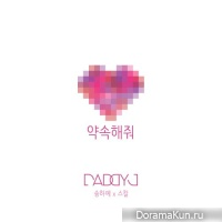 Daddy J, Song Haye – Promise