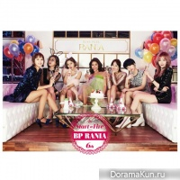 BP Rania – Start A Fire