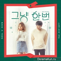 Baek A Yeon – Just Because