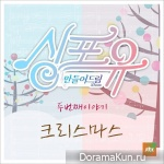 Chancellor, Kwon Jin Ah, Raina, Lim Jeong Hee, Reddy - Sing For You