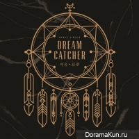 Dreamcatcher – Nightmare