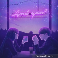 Hong Dae Kwang – And you