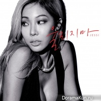 Jessi - Don't Make Me Cry