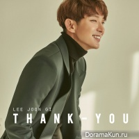 Lee Joon Gi – Thank you
