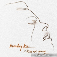 Monday Kiz, Kim Na Young - Tears