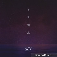 NAVI – Ring Me Up