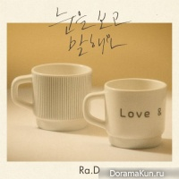 Ra.D – Look Into Your Eyes