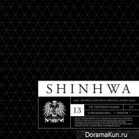 Shinhwa - 13TH UNCHANGING - TOUCH