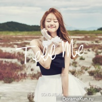 Song Ji Eun – Tell Me