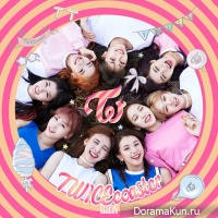 TWICE - TWICEcoaster LANE : 1