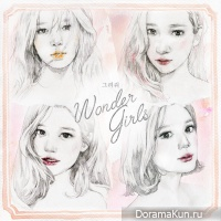 Wonder Girls – DRAW ME