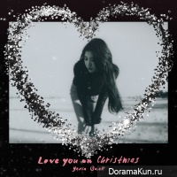 Yerin Baek - Love you on Christmas