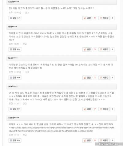 Пользователи сети отреагировали на репортаж 'Sports Seoul'