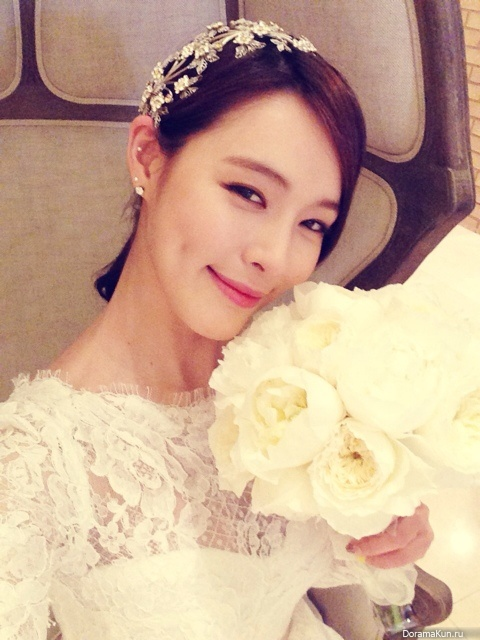 Park kahi wedding