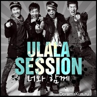 Ulala-session