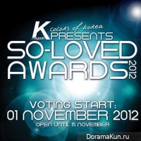 So-Loved Awards