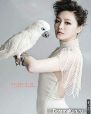 Barbie Hsu для Elle Taiwan март 2012