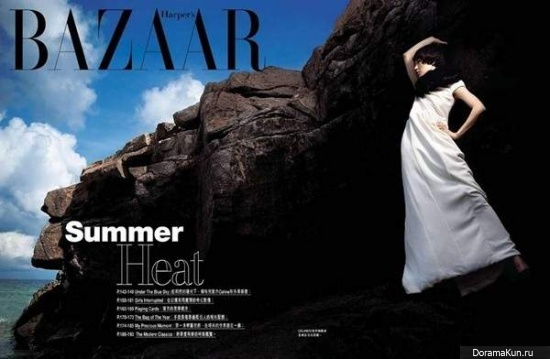 Zhang Xo Chao для Harper's Bazaar July 2012