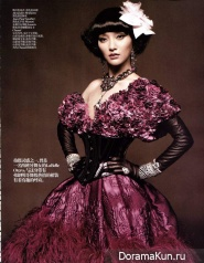 Zhou Xun для Vogue China January 2013