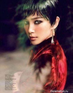 Li Bingbing для Vogue China October 2012