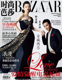 Vivian Hsu & Daniel Wu для Harper's Bazaar China February 2010