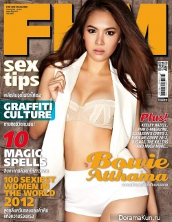 Bowie Atthama для FHM Thailand October 2012