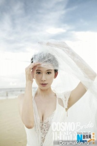 Chiling Lin, Huang Bo для COSMO Bride