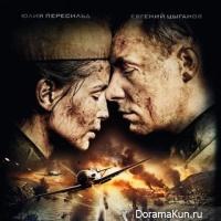 Фильм Битва за Севастополь