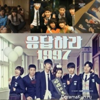 reply1997