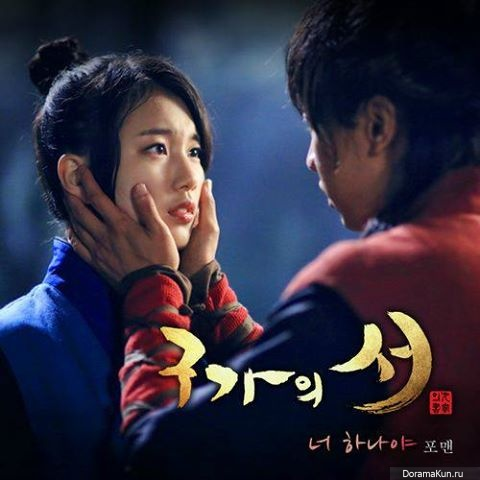 Lee young ost book blowing gu is family love ji