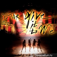 sistar_giveittome