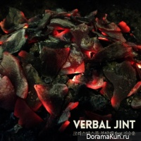 Verbal Jint – Christmas Request