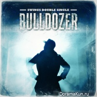 Swings – Double Single (Bulldozer)