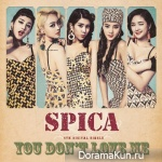 Spica – You Don't Love Me