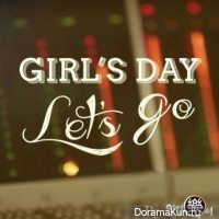 Girls-Day