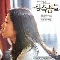 OST-Heirs