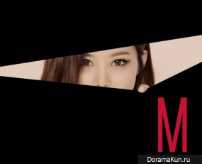 Мирё Brown Eyed Girls