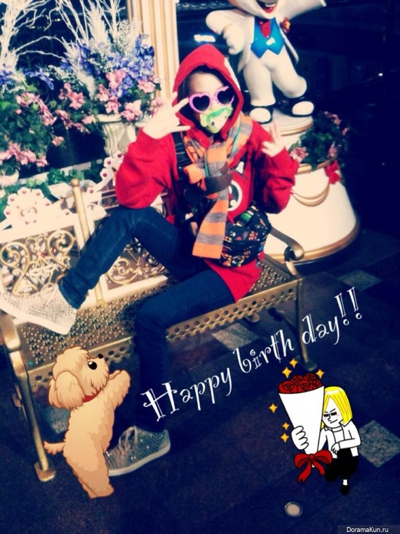 Happy Birthday Dara
