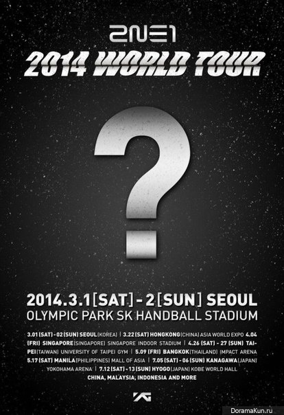 2NE1's 2014 World Tour
