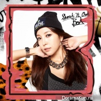 BOA - Shout It Out