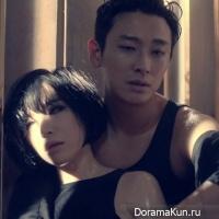 ГаИн и Чу Чжи Хун