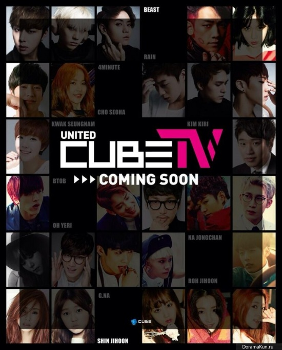 Cube Entertainment