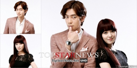 Shin Sung Rok and Lee Se Young
