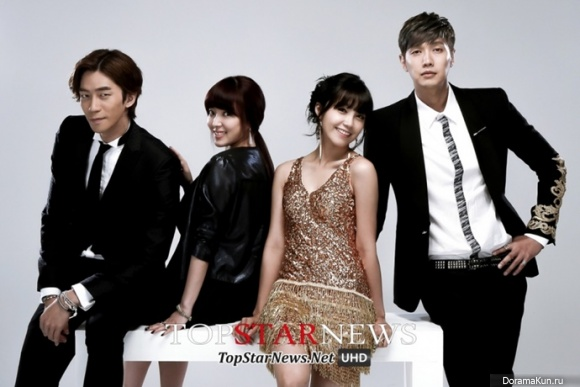 Ji Hyun Woo, Jung Eun Ji, Shin Sung Rok and Lee Se Young
