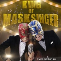 Mask Best Singer